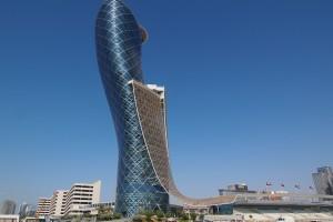Kõrghoone Abu Dhabis